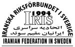 اتحادیه سراسری ایرانیان سوئد