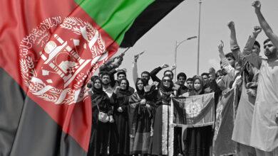 در همبستگی با مردم آزادیخواه افغانستان